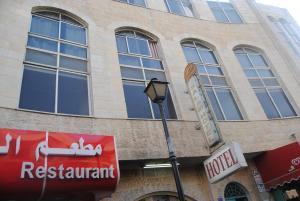 Al Salam Hotel, Отели  Вифлеем - big - 30