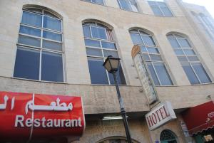Al Salam Hotel, Hotely  Bethlehem - big - 30