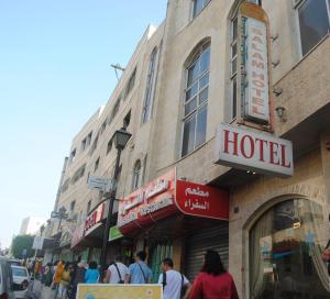 Al Salam Hotel, Отели  Вифлеем - big - 39