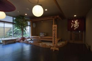 Akakura Onsen Hotel Korakuso, Ryokany  Myoko - big - 15
