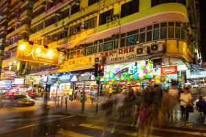 Stanford Hotel Hong Kong, Hotels  Hong Kong - big - 50