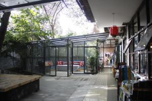 Chengdu Buttonwood Parkside Hostel, Hostely  Čcheng-tu - big - 11