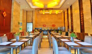 Shanshui Fashion Hotel Shunde Ronggui, Hotels  Shunde - big - 39