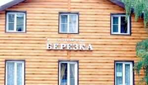 Guest House Berezka, Vendégházak  Tyihvin - big - 24