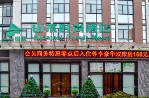 Shanshui Fashion Hotel Shunde Ronggui, Hotely  Shunde - big - 41