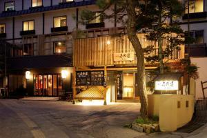 Jonnobi - Accommodation - Nozawa Onsen