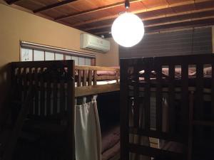 Hostel Ann, Penzióny  Nagoya - big - 11