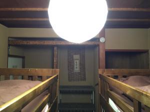 Hostel Ann, Penzióny  Nagoya - big - 5
