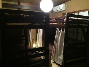 Hostel Ann, Penzióny  Nagoya - big - 3