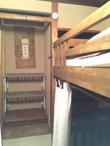 Hostel Ann, Penzióny  Nagoya - big - 2