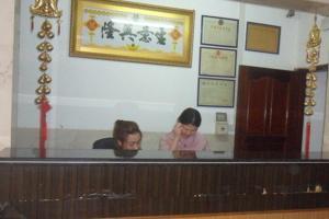 Zhanjiang Xiecun Inn, Penziony – hostince  Zhanjiang - big - 10