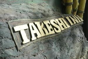 Takeshi Inn, Guest houses  Dambulla - big - 19