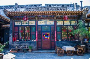 Pingyao Agam International Youth Hostel, Хостелы  Пинъяо - big - 86