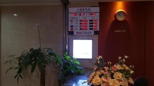 Hotel Savoy, Hotel  Changwon - big - 15