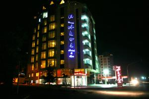 Grand Ahos Hotel and Spa