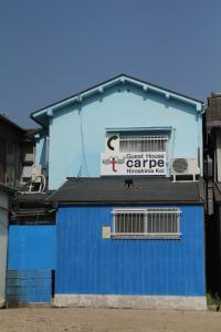 Guest House Carpe Hiroshima Koi, Гостевые дома  Хиросима - big - 7