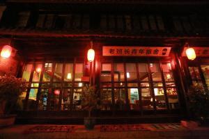 Lijiang Laobanzhang Hostel, Hostely  Lijiang - big - 25