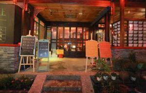 Lijiang Laobanzhang Hostel, Hostely  Lijiang - big - 29