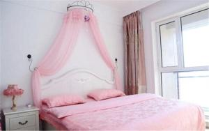 Dalian 8090 Fashion Apartment Times Plaza, Ferienwohnungen  Jinzhou - big - 2