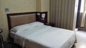 Guangzhou Airport Jiuri Hotel, Hostely  Kanton - big - 4