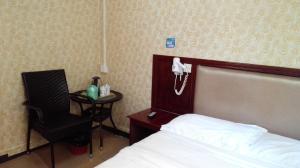 Guangzhou Airport Jiuri Hotel, Hostely  Kanton - big - 16