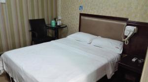 Guangzhou Airport Jiuri Hotel, Hostely  Kanton - big - 8