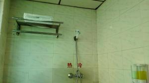 Guangzhou Airport Jiuri Hotel, Hostely  Kanton - big - 5