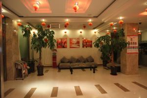 Jinjiang Inn Baotou Wenhua Road