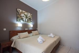 Epidavros Hotel(Atenas)