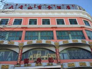 Da Qing Shan Business Inn, Hotels  Baotou - big - 1
