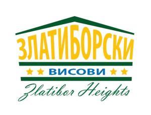 Apartments Zlatiborski visovi, Apartmanok  Zlatibor - big - 142