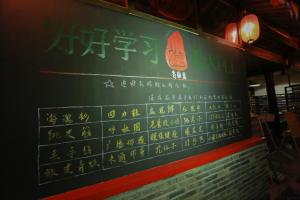 Lijiang Laobanzhang Hostel, Hostely  Lijiang - big - 15