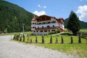 Hotel Peintner - AbcAlberghi.com