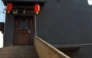 Fengshengchang Inn, Гостевые дома  Пинъяо - big - 7