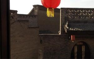 Fengshengchang Inn, Гостевые дома  Пинъяо - big - 13