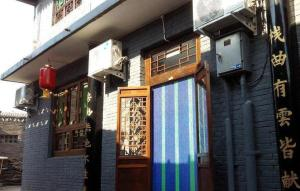 Fengshengchang Inn, Гостевые дома  Пинъяо - big - 1