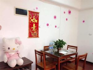 Yifeng Modern City Apartment, Апартаменты  Jinzhou - big - 1