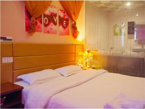 Romantic House Inn, Pensionen  Nantong - big - 7