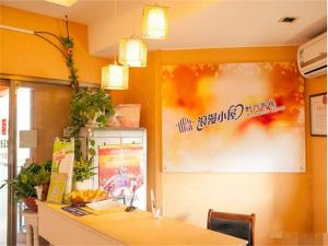 Romantic House Inn, Pensionen  Nantong - big - 13