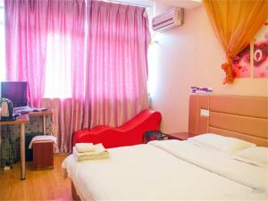 Romantic House Inn, Pensionen  Nantong - big - 11