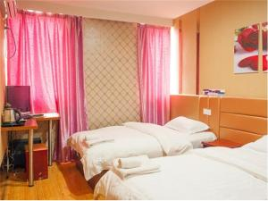 Romantic House Inn, Pensionen  Nantong - big - 8