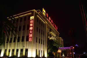 Foshan Carrianna Hotel, Szállodák  Fosan - big - 29