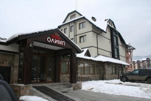 Olymp Hotel - Bansko