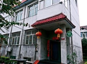 Huangcheng Xiangfu 805 Family Inn, Vendégházak  Jangcseng - big - 1