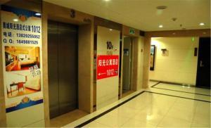 Sunshine Aparthotel Tianjin Junli Mall, Apartmány  Wuqing - big - 1