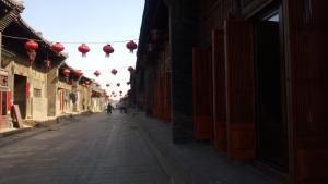 Jing's Residence Pingyao, Hotely  Pingyao - big - 88