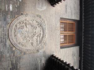 Jing's Residence Pingyao, Hotely  Pingyao - big - 85