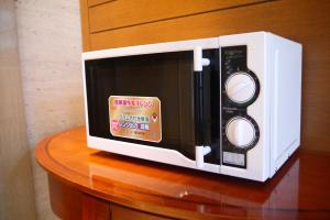 Hotel Brighton City Kyoto Yamashina, Отели  Киото - big - 76