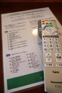 Hotel Brighton City Kyoto Yamashina, Отели  Киото - big - 115