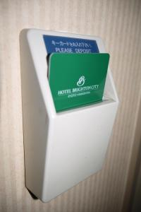 Hotel Brighton City Kyoto Yamashina, Отели  Киото - big - 105